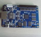 LED显示屏接收卡